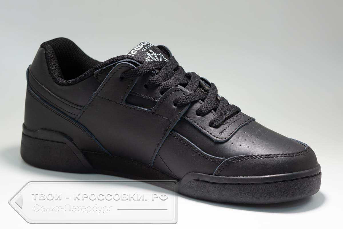 Кроссовки Reebok Workout Plus мужские черные арт.R83