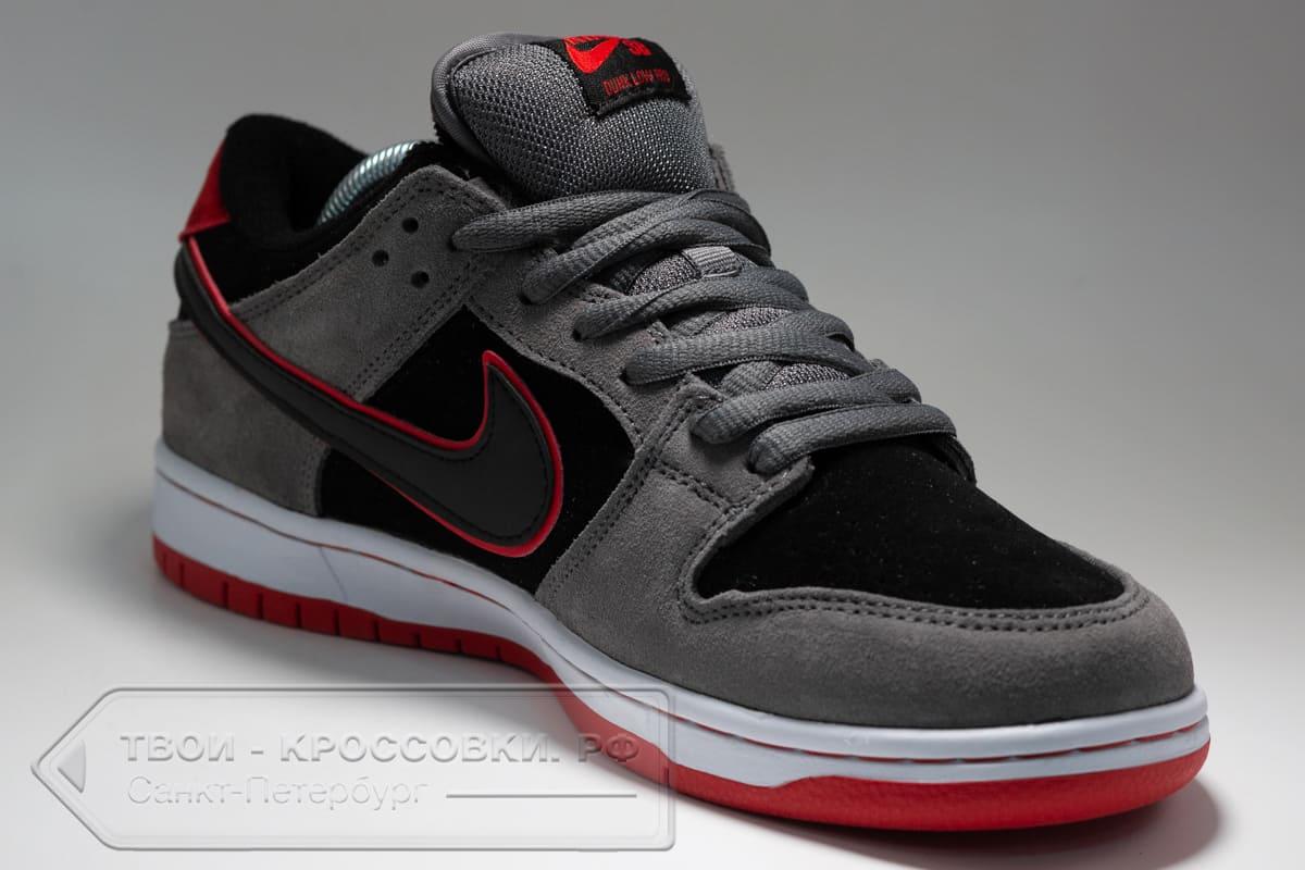 Кроссовки Nike SB Dunk Low мужские арт. N1063