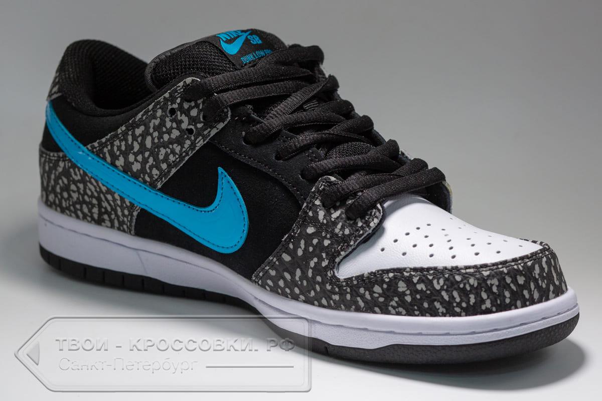 Кроссовки Nike SB Dunk Low мужские арт. N1062