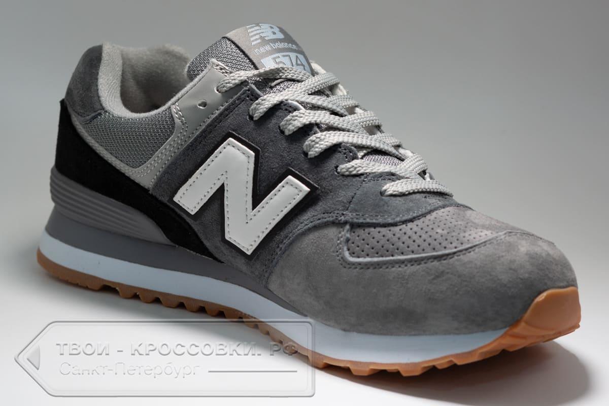 Кроссовки New Balance 574 серые арт. NB473