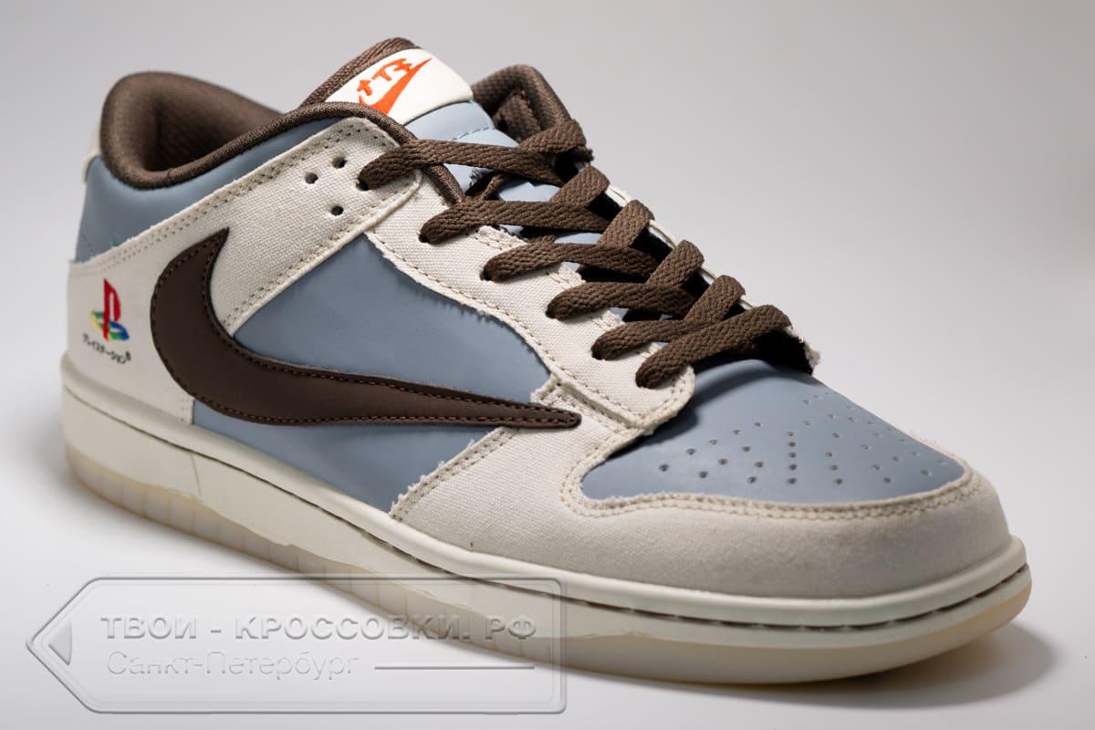 Кроссовки Nike Dunk Low Travis Scott x Playstation мужские арт. N1037