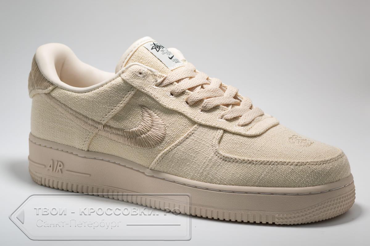 Кроссовки Nike Air Force 1 '07 Low мужские арт. N1030