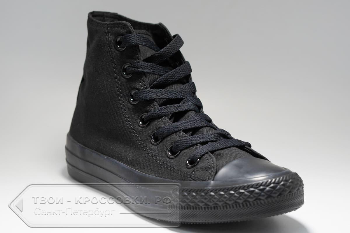 Кеды Converse All Star All Black High мужские/женские арт. C08