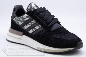 Кроссовки Adidas ZX 500 RM мужские арт. AD460