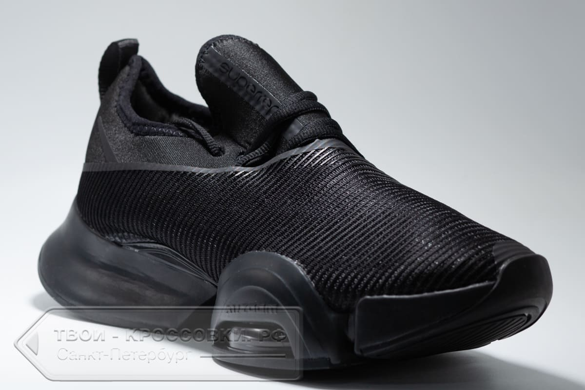 Кроссовки Nike Air Zoom SuperRep мужские арт. N1146